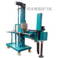 东莞金力泰厂家直销CQJ-101型吊装式铝液精炼除气机 铝水精炼除渣机