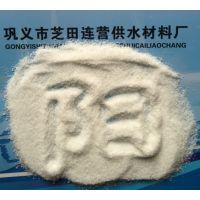 造纸厂阳离子聚丙烯酰胺/PAM/絮凝剂 连营玉溪净水材料原厂供应