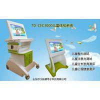 婴幼儿一站式智能体检机儿童综合素质测试仪