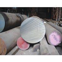 厂家直销45# 35# 20#圆钢 规格齐全 品质保证 价格公道 欢迎选购