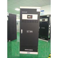 苏州EPS电源厂家 EPS品牌:志源 照明型/动力EPS应急电源 ZY-D-8KVA-S