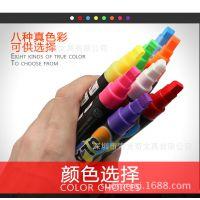 索美奇607 7mm 水性环保 多色可擦玻璃板笔 金属液体粉笔 厂家直销
