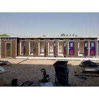 沧州风景制造景区旅游环保厕所 移动环保卫生间 移动公厕