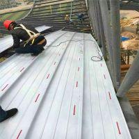 直立锁边铝合金幕墙系统 65-430铝镁锰板 厂房屋面