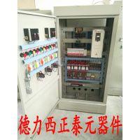 浙江伟泉厂家直销ABB变频控制柜/星三角控制柜/软启动控制柜/排污泵控制柜