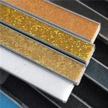 河北厂家彩砂美缝剂用彩色玻璃微珠 真瓷胶添加用200目超细玻璃微珠 地坪漆艺术漆透明玻璃微珠价格