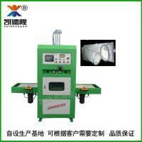 北京高周波高频热合焊接机汽车空调过滤袋左右滑台式同步熔断机