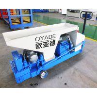 欧亚德供应墙板设备——挤压成型机、地膜机