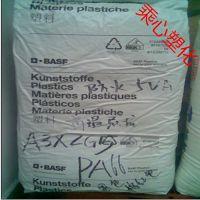 尼龙6原料树脂【100%进口】PA6德国巴斯夫 8253HS韧性良好热稳定性齿轮专用料
