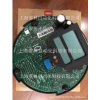 电源板 罗托克 IQM10_FOD_10XY 电源板MODXJ-L25 IQT500