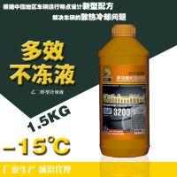 防冻液-15°C乙二醇1.5kg防止发动机过热埃尔曼当天发货