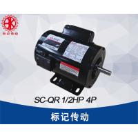三菱Mitsubishi小功率4级电动机 单相IE1高效节能电机SC-QR 电容启动马达