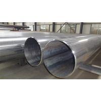 河北X60N直缝焊管生产工艺和焊接技术说明,A671C65直缝焊管