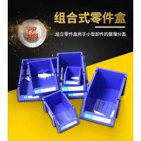 组立式零件盒 隔断塑料置物架 可拆装盒库房收纳盒多层货架带标签盒子