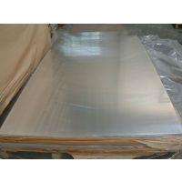 供应7050铝板 铝管 铝棒 7050铝板耐蚀性好