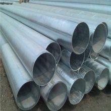 钢厂销售377mm热轧无缝钢管、245*40碳钢管、45#库存540吨