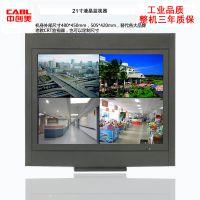 中创美21寸方屏液晶监视器 BNC接口视频显示器 替代纯平CRT监视器