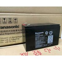 温州松下蓄电池LC-PM12100厂家报价