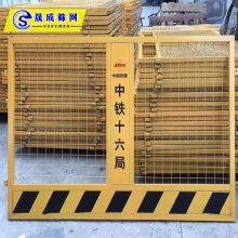 清远施工围栏网现货 广州基坑护栏网 茂名楼层临边护栏网