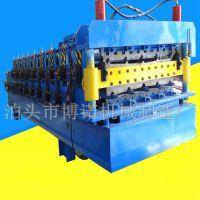 生产加工 压瓦机 全自动840 900双层压瓦机 彩钢瓦墙板成型设备