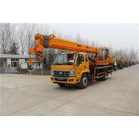 河南8吨吊车 8吨吊车价格 8吨小型吊车