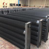 高频焊螺旋翅片管散热器 钢铝复合翅片管散热器