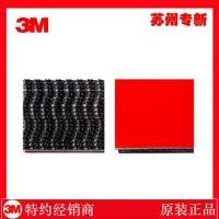 北京供应3M SJ3781汽车蘑菇搭扣/3MSJ3781背胶魔术贴