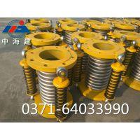 南宁JDZ波纹管膨胀节的选型| 波纹管补偿器的价格| 海建品质保证