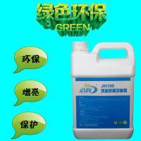 供应环氧地坪地板蜡水洁辉硬光蜡绿色地板专用蜡水