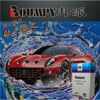 【汽车涂料供应商】汽车漆厂家 生产各种型号油漆 支持定制 OEM