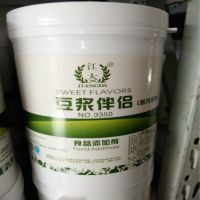 豆浆伴侣 食品级添加剂豆浆粉末香精 增香剂