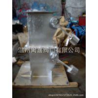 重锤式锁风翻板阀/锤式双层锁风翻板阀/电动卸灰阀,高品质阀门