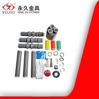 冷缩电缆附件冷缩管 10KV三芯WLS 永久金具电缆附件