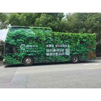 上海租双层巴士多少钱 租赁观光巴士多少钱 敞篷双层观光大租赁