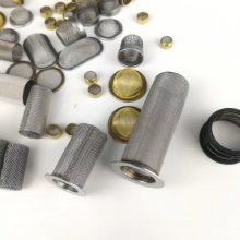 USU348特种不锈钢网军工核电专用 耐腐蚀耐高温