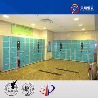 天瑞恒安 TRH-BL-20智能储物柜,东城电子存包柜