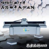 瓷砖背景墙彩印机|玻璃瓷砖平板打印机|装饰行业专业专用设备|理光2513印花机厂家