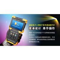 动钛DT-T62-CVI 网络模拟同轴高清视频监控测试仪 价格优势