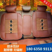 新款冬季皮革汽车坐垫 山东省菏泽市汽车坐垫市场价格