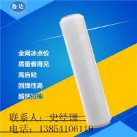 缠绕膜的使用方法 50cm包装打包膜 打包膜的种类 鲁达包装