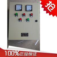 供应重庆恒压供水启动柜 上海能垦消防泵控制柜