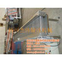 杰伟输送机械(图),乙型网带输送机,平谷网带输送机