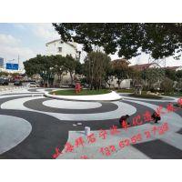 上海拜石(bes)高强度优质生态透水混凝土地坪材料厂家_彩色透水混凝土铺装