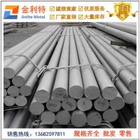 金利特现货供应:超大直径铝棒 6061t6铝棒