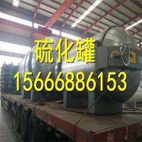 龙达机械卧式节能硫化罐全部采用电加热技术成熟 精度控制±1度