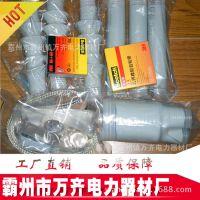 3M冷缩电缆头500-630 mm 15KV单芯电缆冷缩头7625K