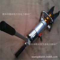 MJKQ25液压剪扩钳便携式剪扩器