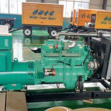 120kw发电机组 潍坊潍柴R6105IZLD柴油机无刷全自动柴油发电机