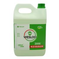 供应香港卫诗乐布艺沙发清洁剂 家具清洁剂