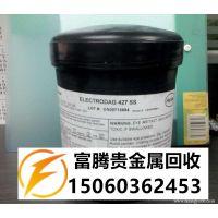 http://himg.china.cn/1/4_361_236632_690_599.jpg